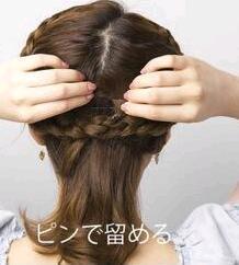 3かんざし三つ編み.jpg